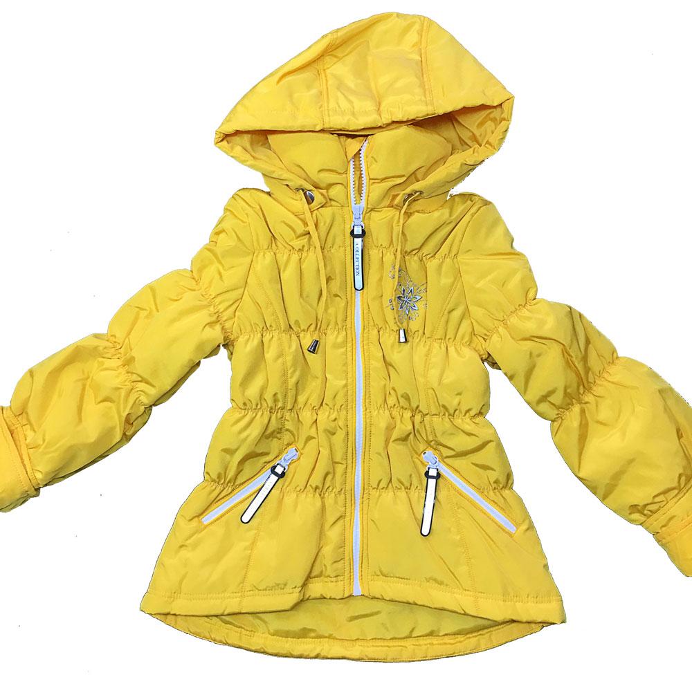 Куртки детские распродажа