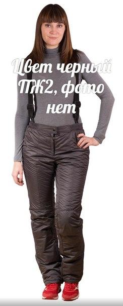 картинка Женские брюки - комбинезон, модель ПЖ2 (цвет черный) от магазина Спортсоло
