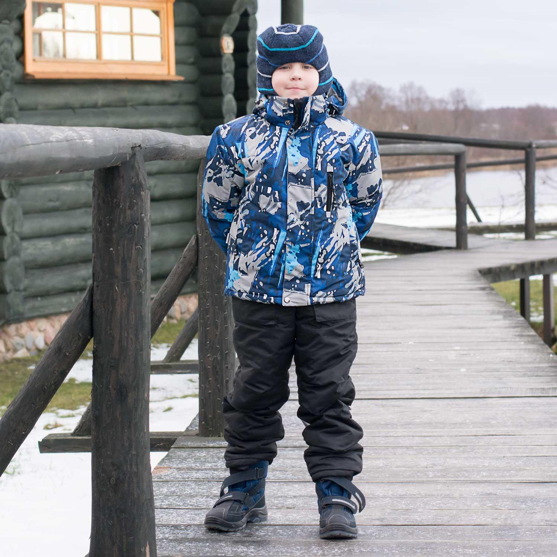 Зимний костюм Город-1