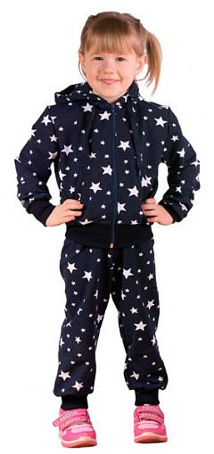 15b98134 Детские спортивные и зимние костюмы от производителя. Оптовая и розничная  продажа.